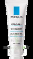 Effaclar H Crème apaisante peau grasse 40ml à MONTEREAU-FAULT-YONNE